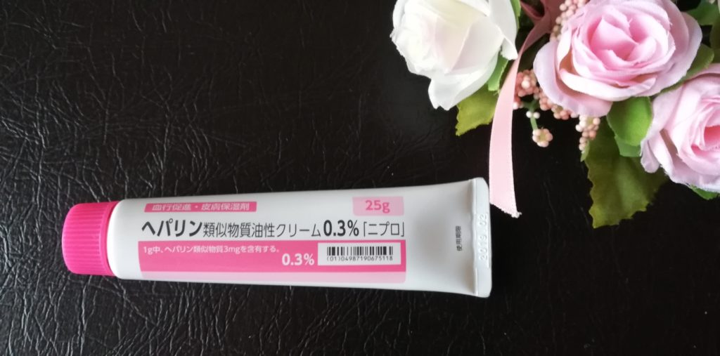 ニプロ(ペパリン類似物質油性クリーム0.3%)