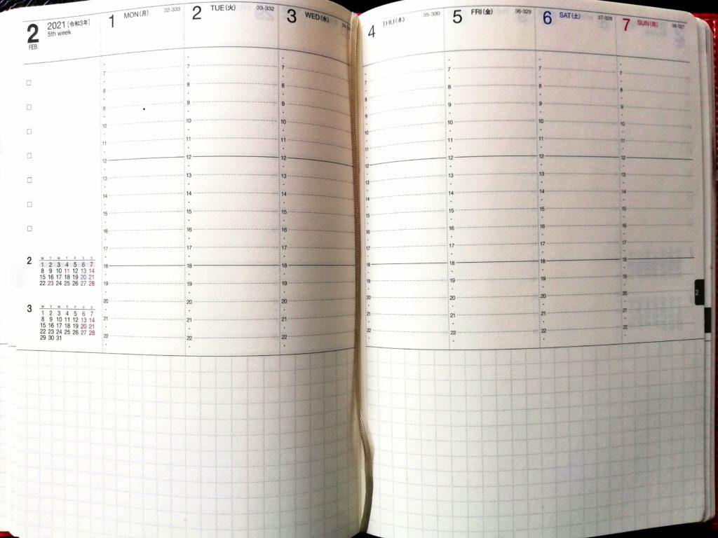 バーチカル手帳の中身