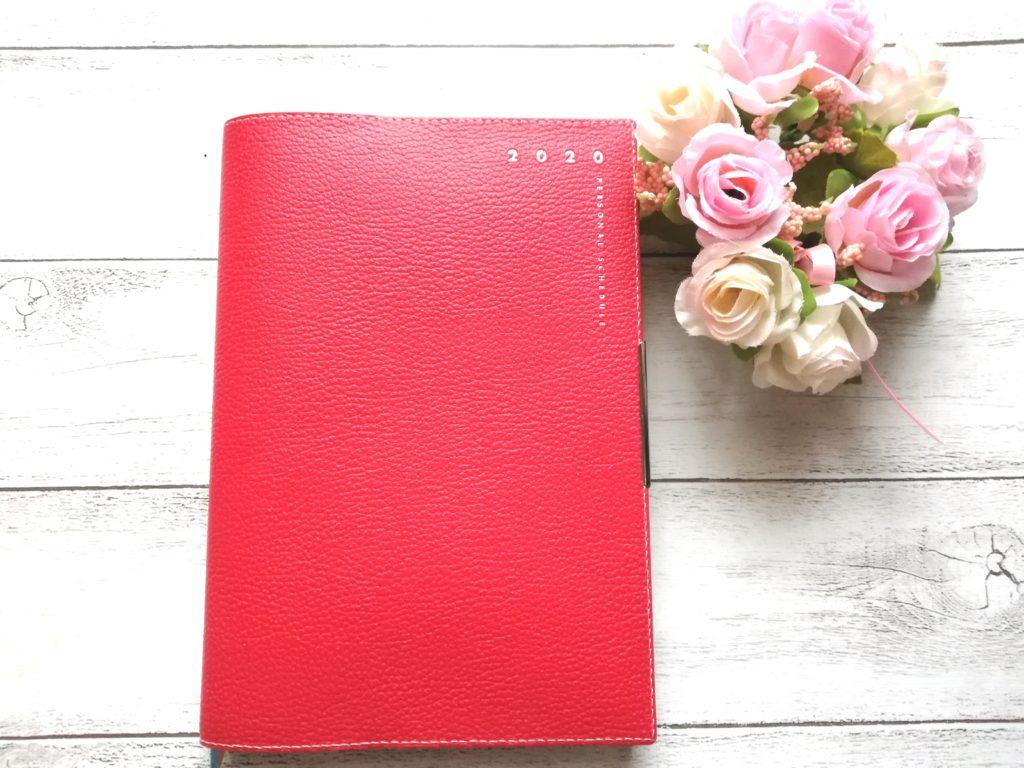 高橋 手帳 2020年 4月始まり B6 ウィークリー ティーズディレクション 2 レッド
