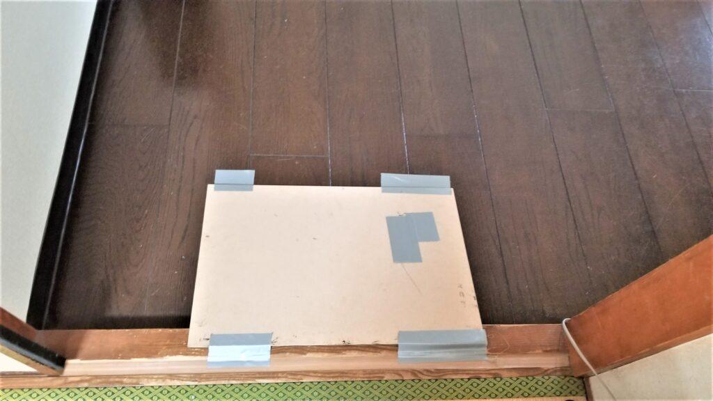 ルンバが通れない4㎝の段差を解消する板
